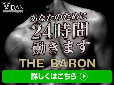 VIDANシリーズの香りシャンプー購入ページへ